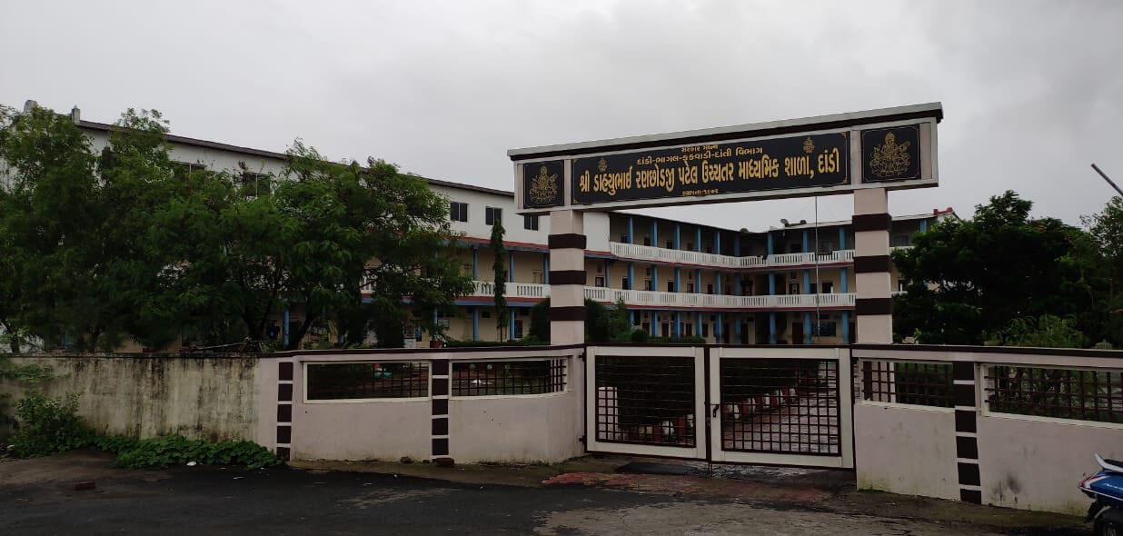 D R Patel High School Dandi